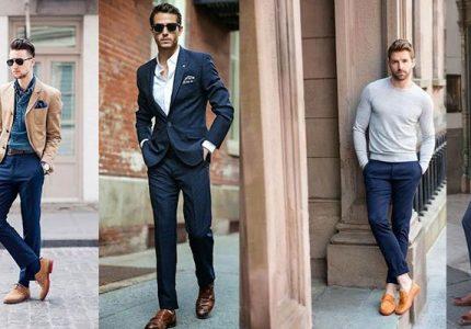 Fashion Pria Terbaik