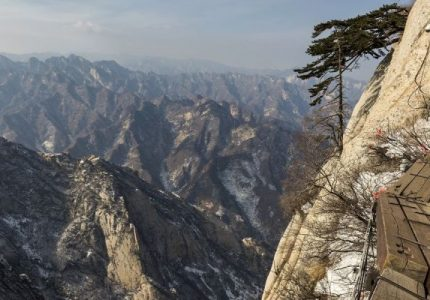 Huashan Trail